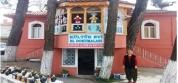 Poyrali Cultural Centre